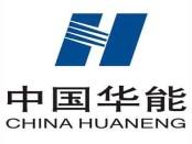 huaneng