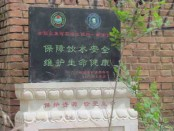 shuiyuandi1