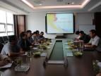 中煤集团技术研究座谈会
