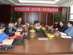 重庆耐德工业股份有限公司来我公司参观考察