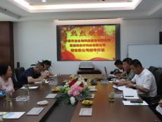 榆阳区镇川镇污水处理站工程竣工验收现场图