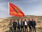 中华人民共和国环境影响评价法